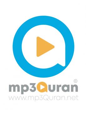 المكتبة الصوتية للقران الكريم - التطبيق الرسمي
