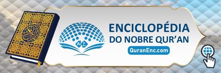 موسوعة القران - برتغالي